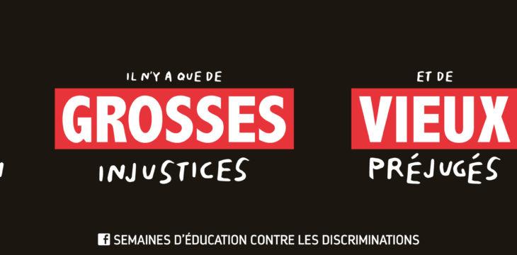 Semaines d'éducation contre les discriminations 2019